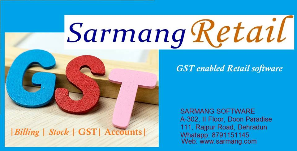GST Enabled Billing Software